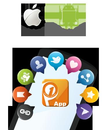 Primo software mobile app